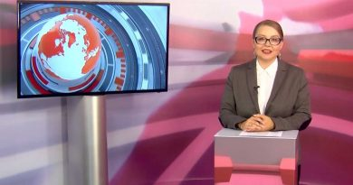 Новости Иркутск от 08.07.2020