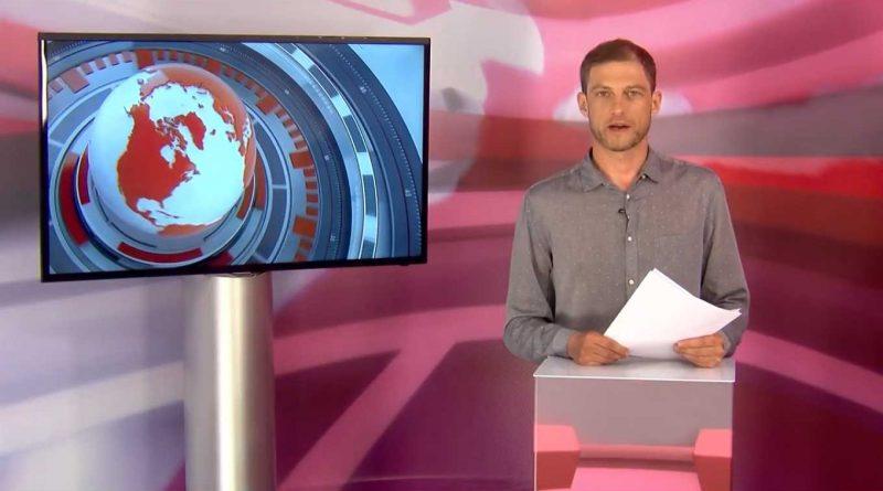 Новости Иркутск от 10.07.2020
