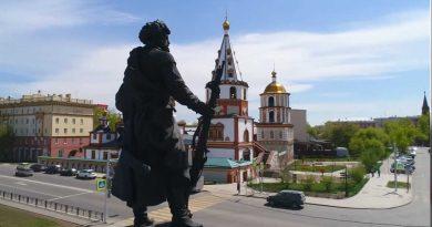 Творческий проект Иркутск-стрит